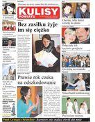 Kulisy Powiatu Wieluń - tygodnik - prenumerata kwartalna już od 2,99 zł