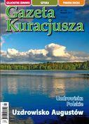 Open-uri20130522-19927-1a50esv?1369233877