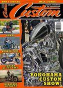 Custom - kwartalnik - prenumerata kwartalna już od 19,90 zł