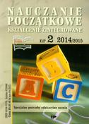 Nauczanie Początkowe - kwartalnik - prenumerata kwartalna już od 20,00 zł