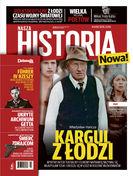 Nasza Historia Dziennik Łódzki - miesięcznik - prenumerata kwartalna już od 6,95 zł